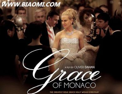 王妃的世界有谁懂 摩纳哥王妃爱珠宝更爱腕表