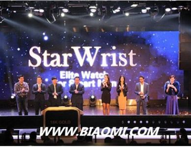 用功能诠释奢华的StarWrist Elite手表