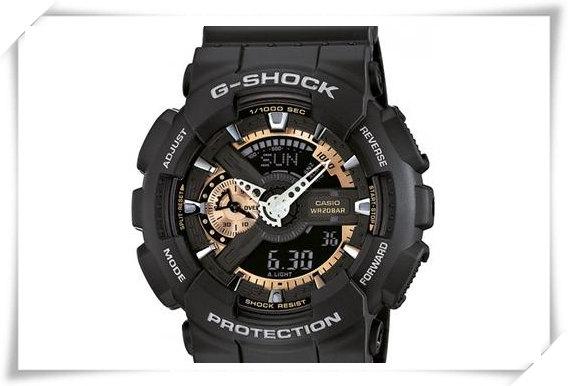 20岁男人1000元左右买什么手表?