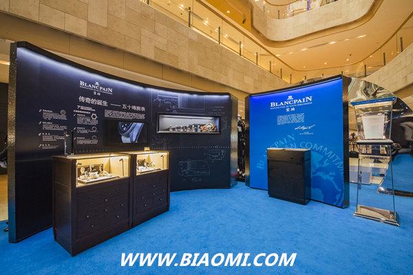 """宝珀Blancpain""""心系海洋""""巡回主题展亮相南京 热点动态 第3张"""