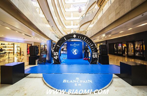 """宝珀Blancpain""""心系海洋""""巡回主题展亮相南京 热点动态 第1张"""