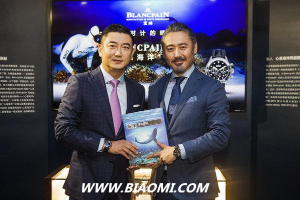 """宝珀Blancpain""""心系海洋""""巡回主题展亮相南京 热点动态 第6张"""