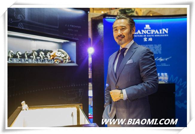"""宝珀Blancpain""""心系海洋""""巡回主题展亮相南京"""