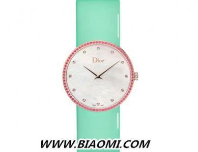 Dior高级腕表Granville (格兰维尔)系列
