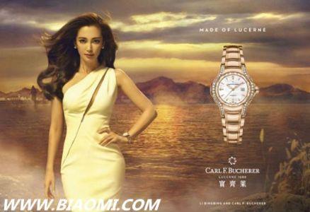 宝齐莱携手李冰冰——首次于中国发布代言广告