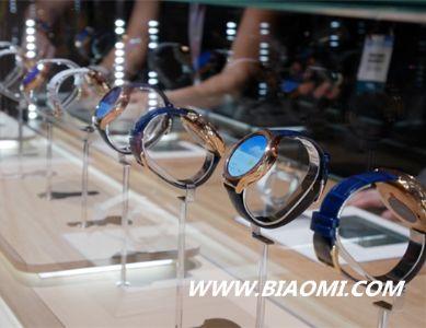 中国智能手表2016研讨会在上海召开