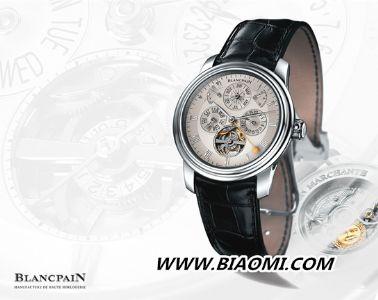 手表百科篇——宝珀 Blancpain