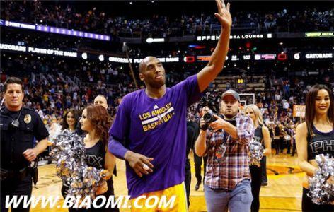 科比:篮球与手表的关系——打篮球机会变少了却可以有更多时间秀腕上魅力