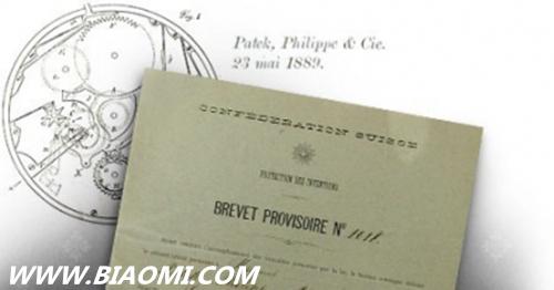 手表百科篇——Patek Philippe百达翡丽 手表百科 第7张