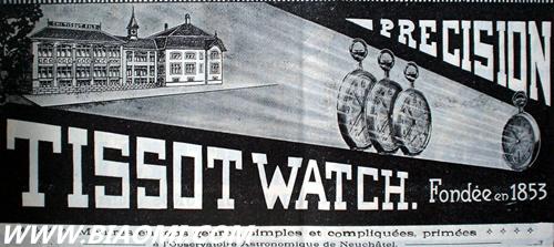 手表百科篇——Tissot天梭 手表百科 第2张