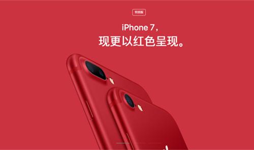 红色iPhone来了 有哪些红色元素手表与之相搭配呢? 名表赏析 第1张