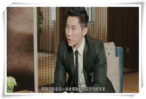 李晨——送给丈母娘的腕表这样选