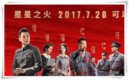 《建军大业》珀力十足 黄志忠佩戴宝珀表出席首映礼