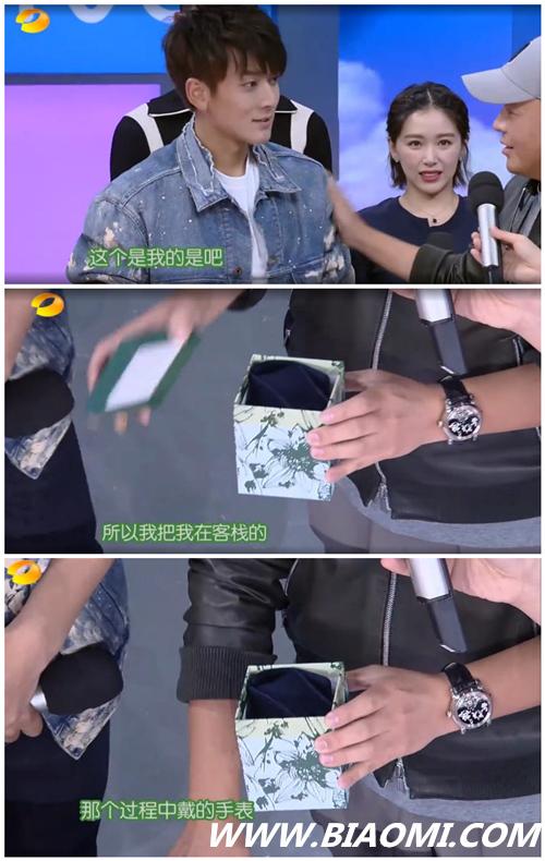 刘涛送给王珂的表 王珂又送给陈翔,到底是哪块表呢? 热点动态 第1张