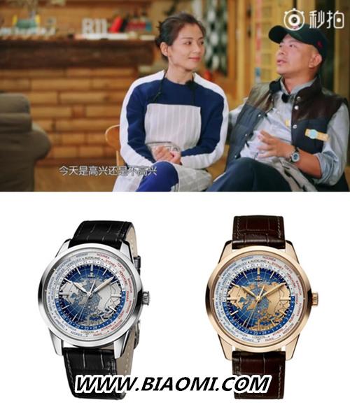 刘涛送给王珂的表 王珂又送给陈翔,到底是哪块表呢? 热点动态 第4张
