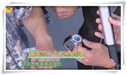 刘涛送给王珂的表 王珂又送给陈翔,到底是哪块表呢?