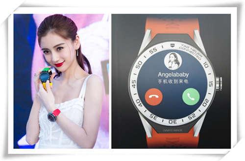 angelababy与泰格豪雅的首次线下活动献给了这款智能腕表