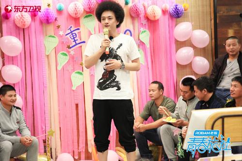 《青春旅社》中赵英俊的腕表 和邓超,李晨是同款哦 热点动态 第1张