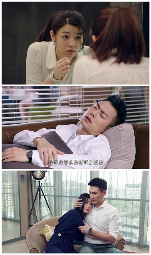 《北上广依然相信爱情》——职场男女腕上自然不能缺块表 热点动态 第1张