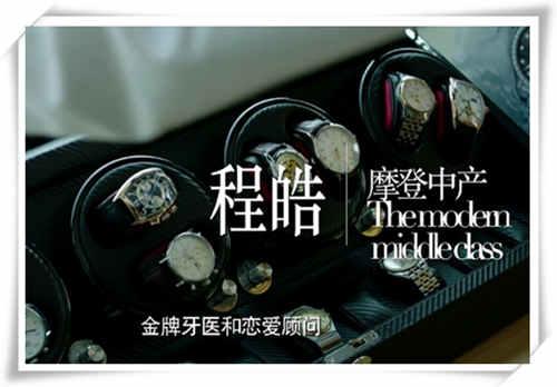 生活中的《恋爱先生》——靳东腕上装饰也很有味道