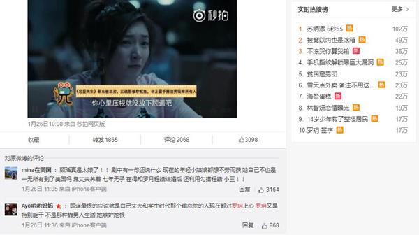 罗玥签字引热议 分享现实中江疏影的腕间装备 热点动态 第1张