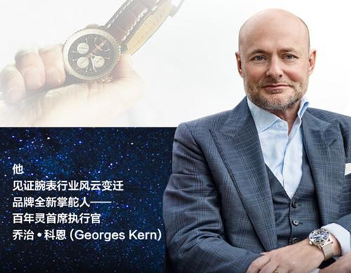 百年灵新任CEO上任 小包总杨烁佩戴新品出席活动 热点动态 第1张