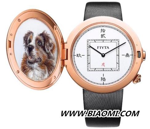 狗年生肖表齐聚阵 哪一款是你的最爱 狗年 生肖表 飞亚达 swatch 沛纳海 伯爵 江诗丹顿 宝玑 名表赏析  第2张
