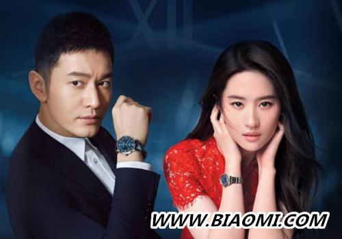 刘亦菲、 黄晓明将出席天梭全新杜鲁尔系列腕表发布会 热点动态 第1张