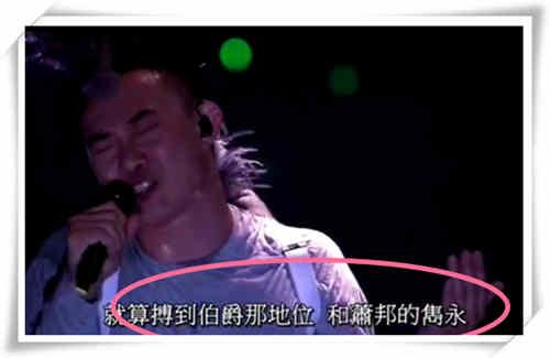 陈奕迅:多买一只表,这次真力时
