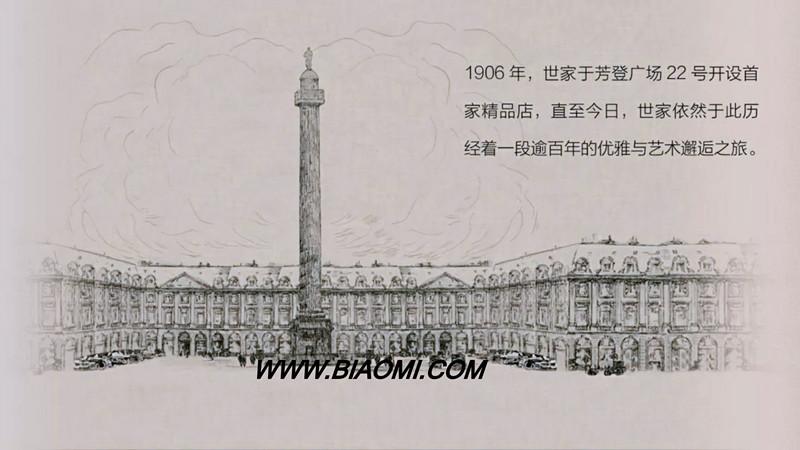 梵克雅宝典藏臻品展来到北京 热点动态 第1张