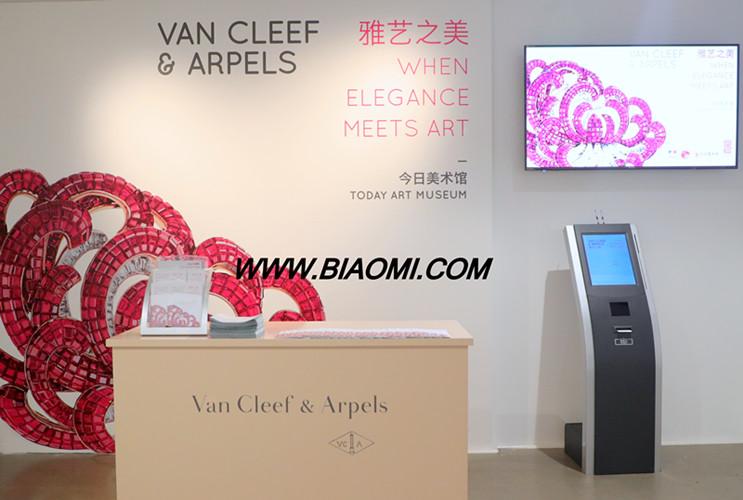 梵克雅宝典藏臻品展来到北京 热点动态 第2张