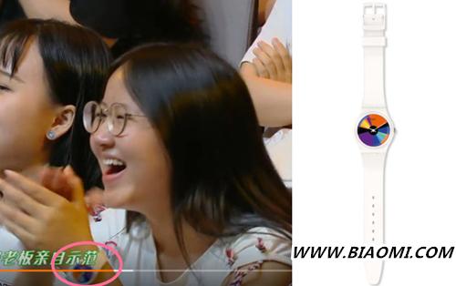 《快乐大本营》戴这款表的姑娘 一定是王俊凯的铁粉 热点动态 第1张
