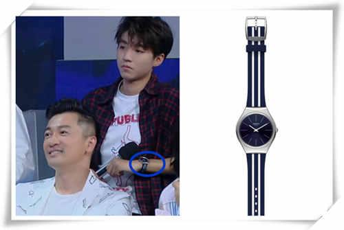 《快乐大本营》戴这款表的姑娘 一定是王俊凯的铁粉