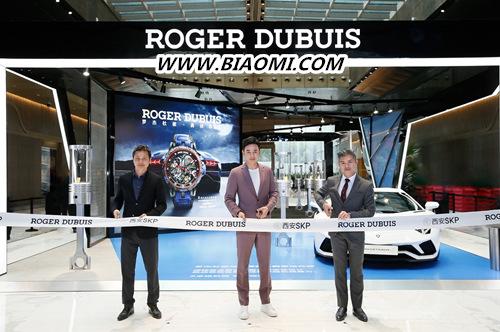 Roger Dubuis罗杰杜彼西安SKP专卖店隆重开幕 热点动态 第1张