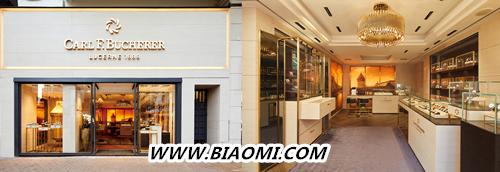 宝齐莱香港精品店  隆重开幕 香港 李冰冰 宝齐莱 热点动态  第2张