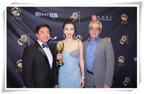 李冰冰佩戴200万限量腕表亮相中美电影节颁奖礼
