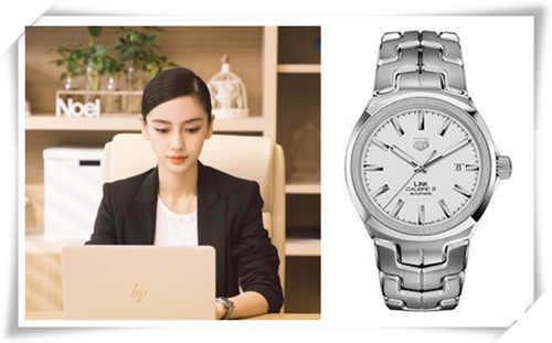 《创业时代》临近结局 有谁注意angelababy饰演的那蓝腕上的表?