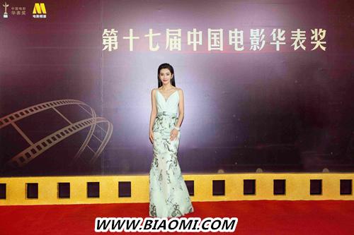 李冰冰佩戴宝齐莱限量珠宝腕表 主持第17届中国电影华表奖 名表赏析 第1张