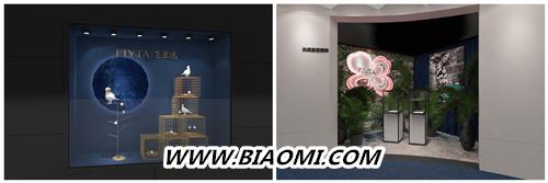 飞亚达表官宣:冯绍峰成为品牌代言人 「飞亚达空间站」主题展隆重开幕 风致系列 高圆圆 冯绍峰 心弦系列 飞亚达 名表赏析  第2张