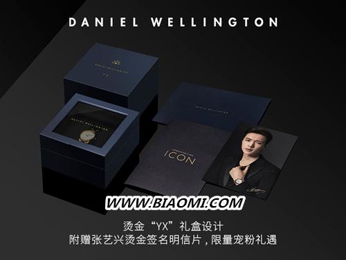 DANIEL WELLINGTON宣布张艺兴成为首位品牌全球代言人 并推出联名限量腕表 热点动态 第3张