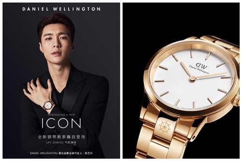 DANIEL WELLINGTON宣布张艺兴成为首位品牌全球代言人 并推出联名限量腕表