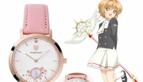 U-TREASURE推出魔卡少女樱联名腕表 漫迷:爱了