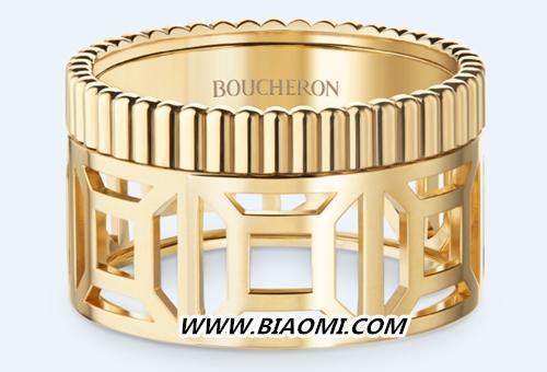点亮节日 自由闪耀 与Boucheron宝诗龙共同迎接璀璨时光 周冬雨 宝诗龙 名表赏析  第2张