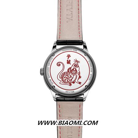 灵鼠开天 庚子新禧 飞亚达发布大师系列庚子年纪念款腕表 名表赏析 第2张