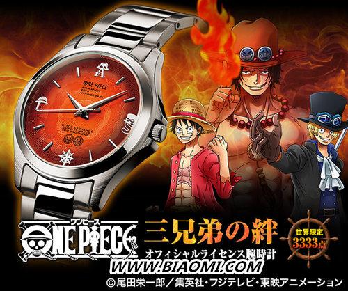 PREMICO推出《海贼王》限量腕表——路飞三兄弟 PREMICO 海贼王 热点动态  第1张