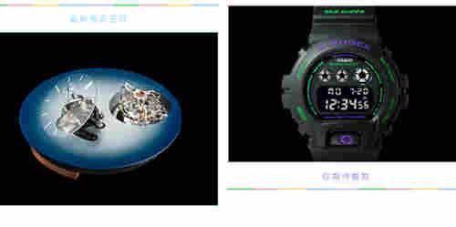 近期宇舶、卡地亚等品牌值得表迷们关注的新品有哪些?