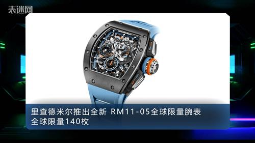 G-SHOCK与陈赫电竞战队天霸合作?爱彼CODE 11.59新款引争议?近期值的关注的腕表有哪些?