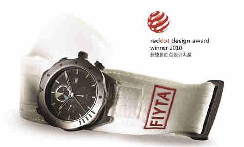 """飞亚达航天系列""""火星-500""""十周年限定款腕表"""