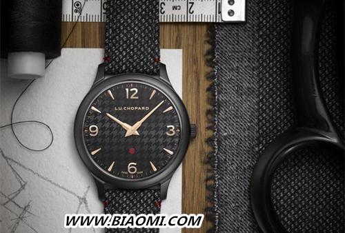 萧邦L.U.C XP Il Sarto Kiton腕表 首次与西装品牌合作的款式 L.U.C 萧邦 名表赏析  第1张