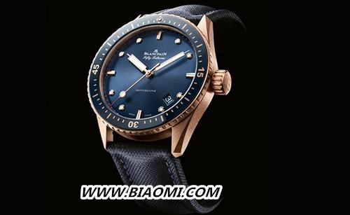 宝珀推出全新五十噚系列蓝色Sedna金深潜器腕表 宝珀 五十噚 名表赏析  第1张